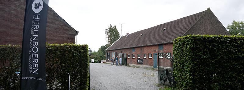 Herenboerderij Alt Weert